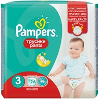 Pieluchomajtki Pampers Carry Pack